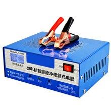 1 шт. SMART 12 V 24 В свинцово-кислотная батарея зарядное устройство импульс типа с ЖК-дисплей дисплей для автомобиля E-велосипед электрический Bicyle мотоциклов использования