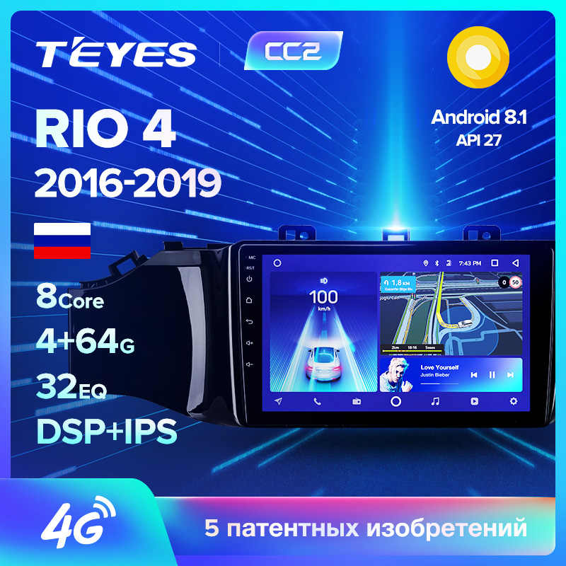 TEYES CC2 For KIA RIO 4 2016 - 2019 Car Radio Multimedia Video Player Navigation GPS Android 8.1 No 2din 2 din dvd