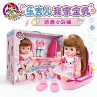 Dziecko Sztuczne lalki lalka dziecko dziewczyna dziecko zabawki Wykonywać dziecka na wc łazienka zestaw prezent urodzinowy darmowa wysyłka