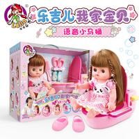 baby Artificial doll child doll girl baby toy bathroom set birthday gift Exercise your baby on the toilet free shipping