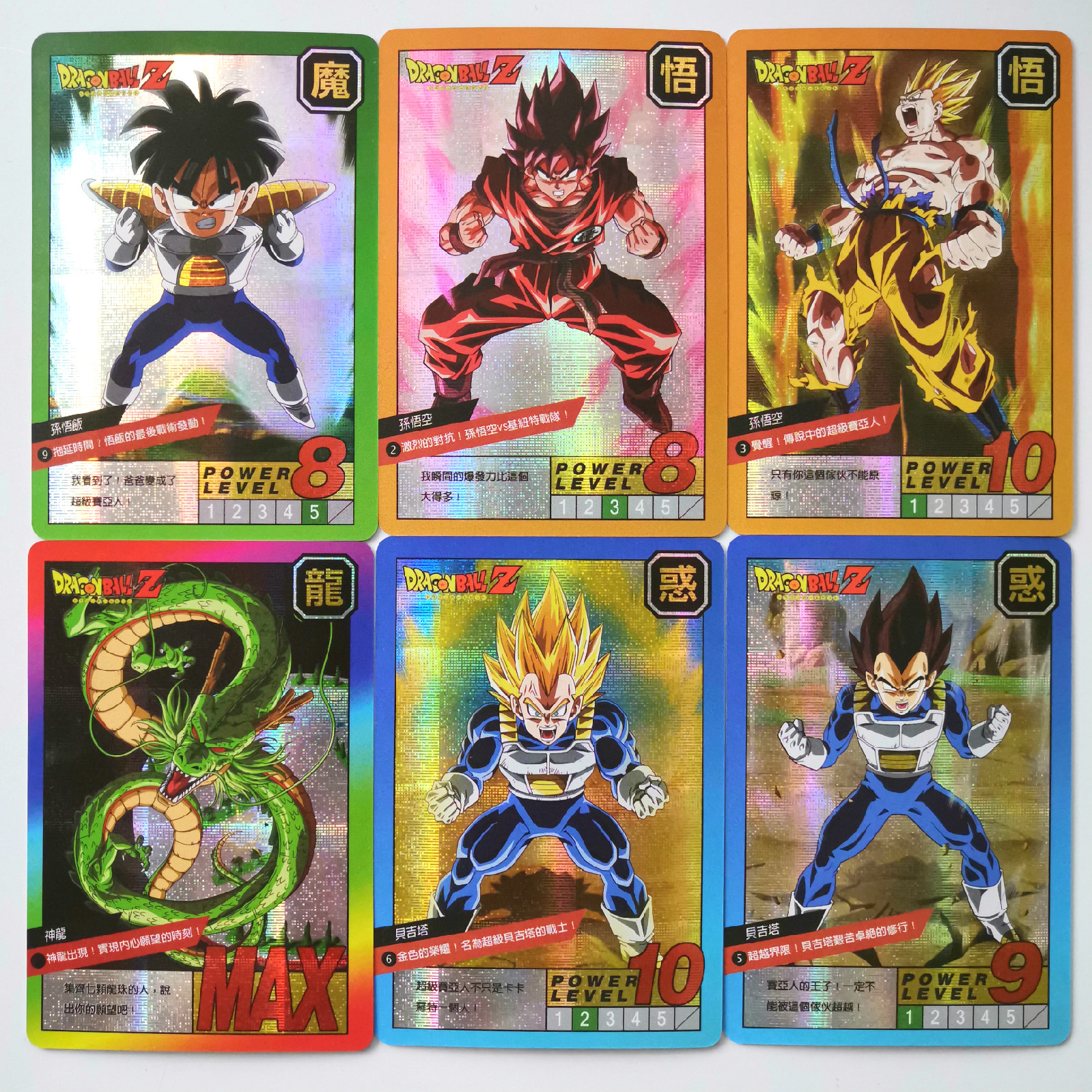 55pcs/set Dragon Ball Super Ultra Instinct Goku Jiren Commemorative Edition Game Flash Card Collection Anime Cards