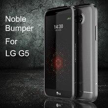 New Noble Luxury Bumper For LG G5 Aluminium Metal Bumper Case