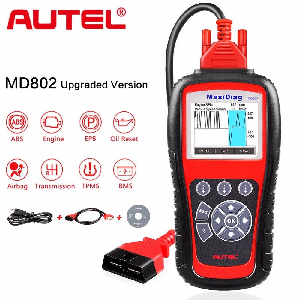 Autel MD805 все Системы код читателя OBD2 инструмент диагностики Поддержка двигателя МНК/EPB/передачи/Подушка безопасности MD805 лучше чем MD802