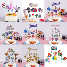 Mermaid Theme Happy Birthday Party Cake Topper Kids Favors Decorate Cupcake Toppers With Sticks Baby Shower Supplies 1set/pack(China)