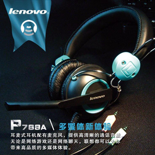 Lenovo p768a fashion game earphones headset computer voice headset belt