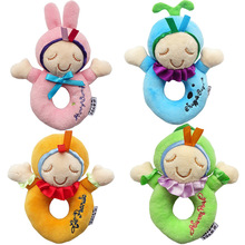 Baby bright and colorful hand bell toy bb stick grab bar appease doll accompanying sleeping plush for 0-2 years old