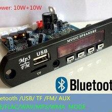 Приложение управление Bluetooth 4,0 MP3 декодирующая плата модуль TF слот для карты USB FM APE FLAC WAV WMA декодер плата комплект цифровой Красный светодиодный