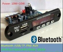 Приложение Управление Bluetooth 4,0 MP3 декодирования доска модуль TF слот для карт памяти USB FM APE FLAC WAV WMA декодер доска комплект цифровой Красный светодио дный