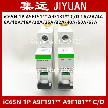 [ZOB] original breaker air switch iC65N 1P A9F191** A9F181** C/D 1A/2A/4A/6A/10A/16A/20A/25A/32A/40A/50A/63A power lines-10pcs