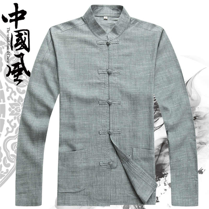 42f4232ce8 ... traditional chinese clothing for men kung fu clothes cheongsam shanghai tang  suit kungfu store men's vintage ...