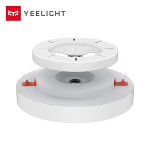 Image 4 - Transporte rápido, original yeelight smart app controle inteligente led luz de teto lâmpada ip60 dustproof wifi/bluetooth para smart app