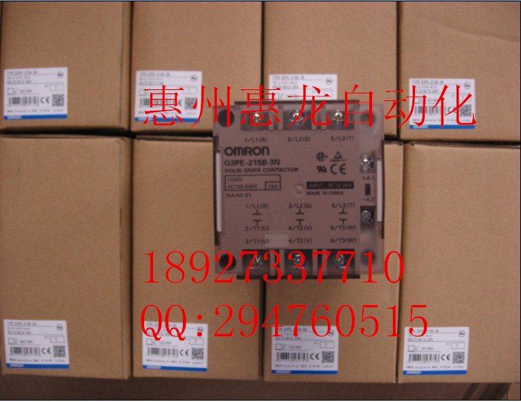 [ZOB] 100% new original OMRON Omron solid state relays G3PE-215B-3N DC12-24 цена и фото