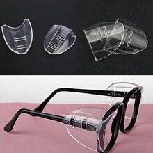 2 זוגות מגן עטיפות עבור משקפיים SideShields לרואי משקפיים בטיחות דש צד מגן גיליון אנטי חול splash