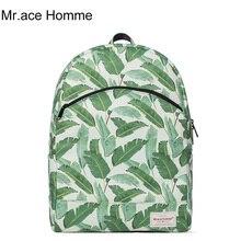 Женский Листья печати Сумка Fresh школьные сумки женские корейские колледжа большой емкости отдых ноутбук рюкзак дорожная сумка