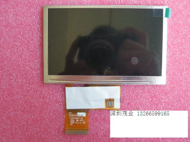TH465-MP TW465-M LCD screen