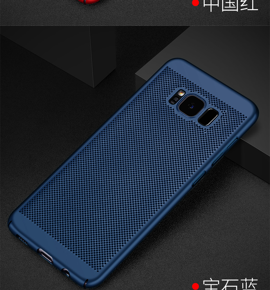 WST Ultra Slim Phone Case For Samsung Galaxy S8 S9 S7 S6 Plus S6 Edge Plus S8 S9 Plus S7 Case Hollow Heat Plastic Full Cover (24)