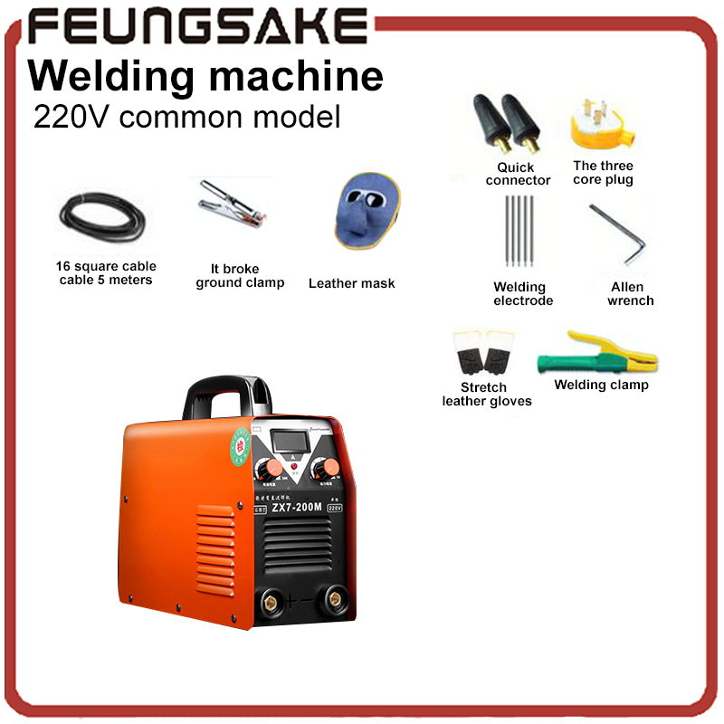 Portable Arc Welder Household Inverter High Quality Mini Electric Welding Machine 200 amp 220V for Household & Industrial new high quality welding mma welder igbt zx7 200 dc inverter welding machine manual electric welding machine