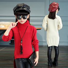 Autumn and winter female child sweater child autumn sweater 8 children's clothing 9 turtleneck 10 12 medium-long girl 14