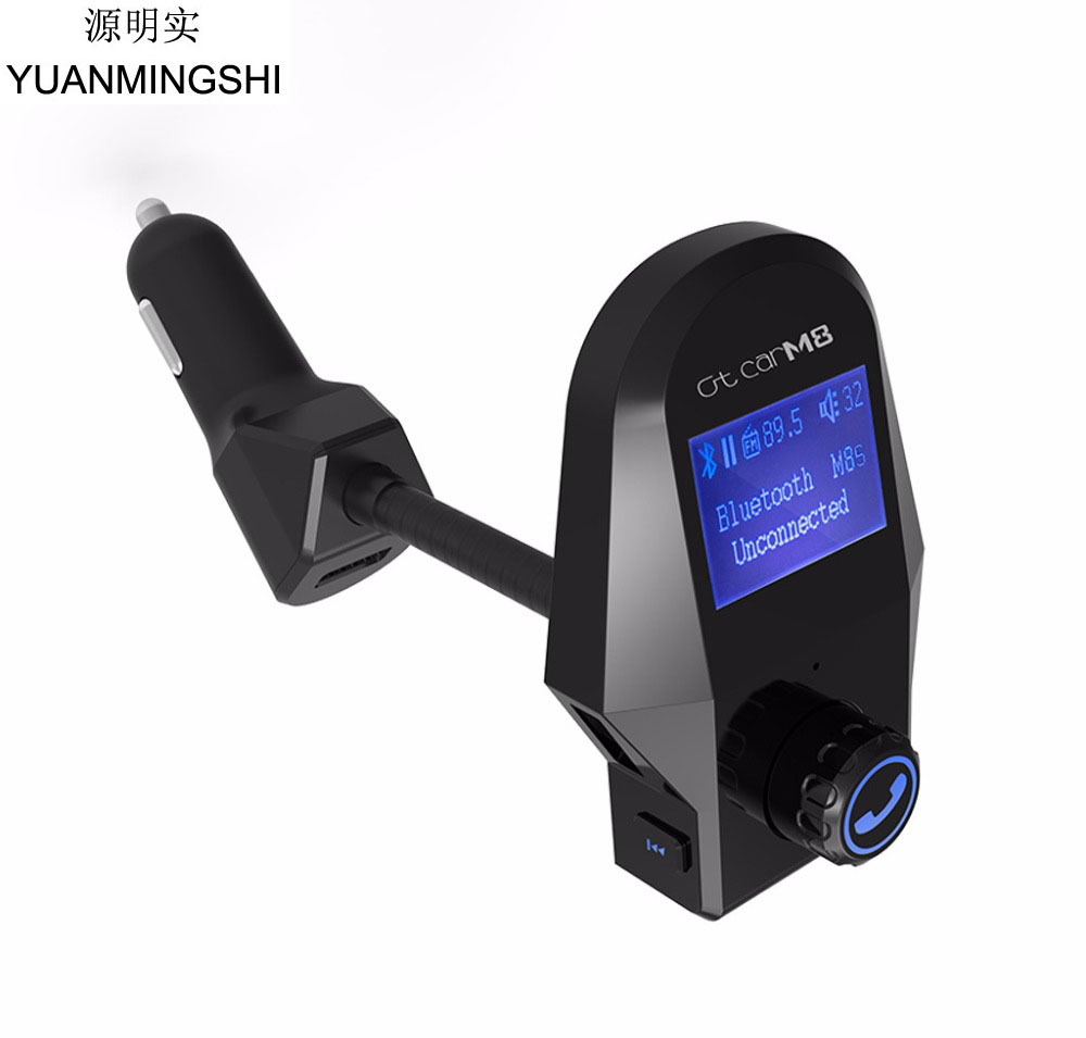 YUANMINGSHI Bluetooth FM Transmitter Wireless In Car Radio FM Adapter Car Kit with USB Car Charging for Smart Phones
