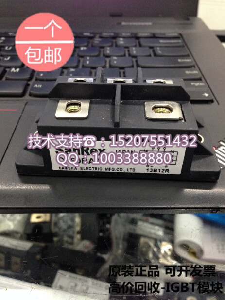 Brand new original DF60BA40 60A/400V Japan three SanRex rectifier SCR modules factory direct brand new mds200a1600v mds200 16 three phase bridge rectifier modules