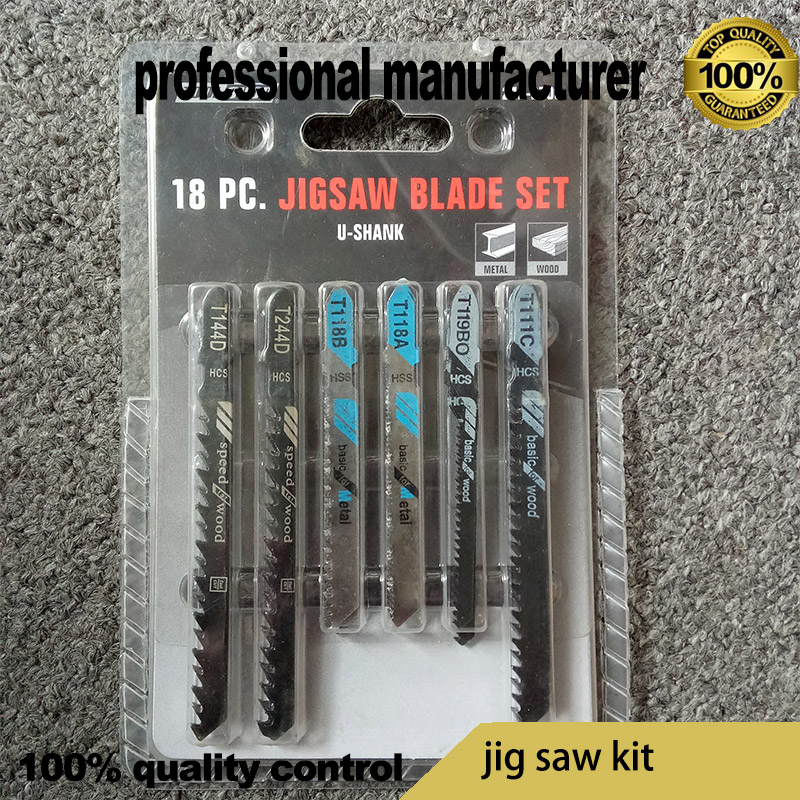 jig saw blade kit for wood metal use wood working jig saw at good price and fast delivery