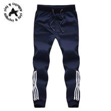 Мужские штаны Pyrex sarouel