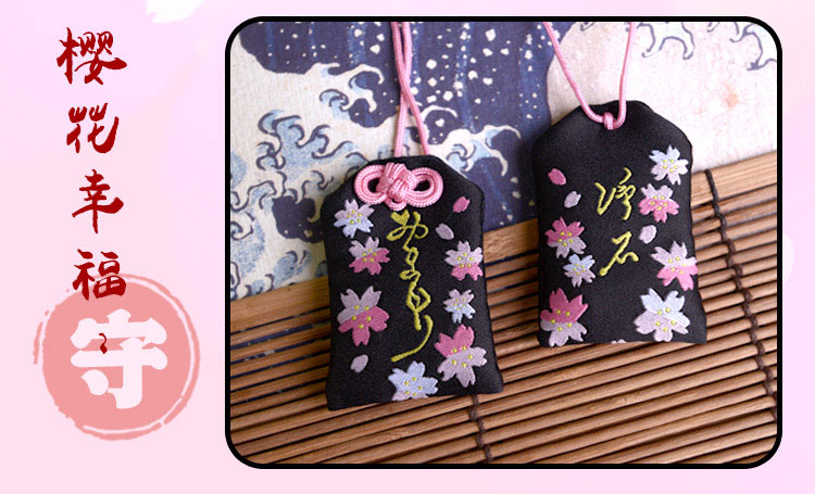 Traditional Japanese Kawaii Good Fortune Omamori Good-luck Charm