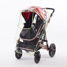 Universal Baby Stroller Rain Cover Newborn Kid Waterproof Windscreen Dust Shield With Windows Strollers Pushchairs Raincoat