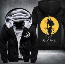 2016 Dragon Ball Animate Hoodie mens Thicken Fleece Zipper Jacket Super Saiyan Goku DBZ fast ship 5-10 days arrive