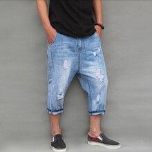 2017 мода Весна и лето отверстие джинсовые капри джинсы мужчина большой промежность свободно плюс размер персонализированные светло-голубая дыра капри джинсы