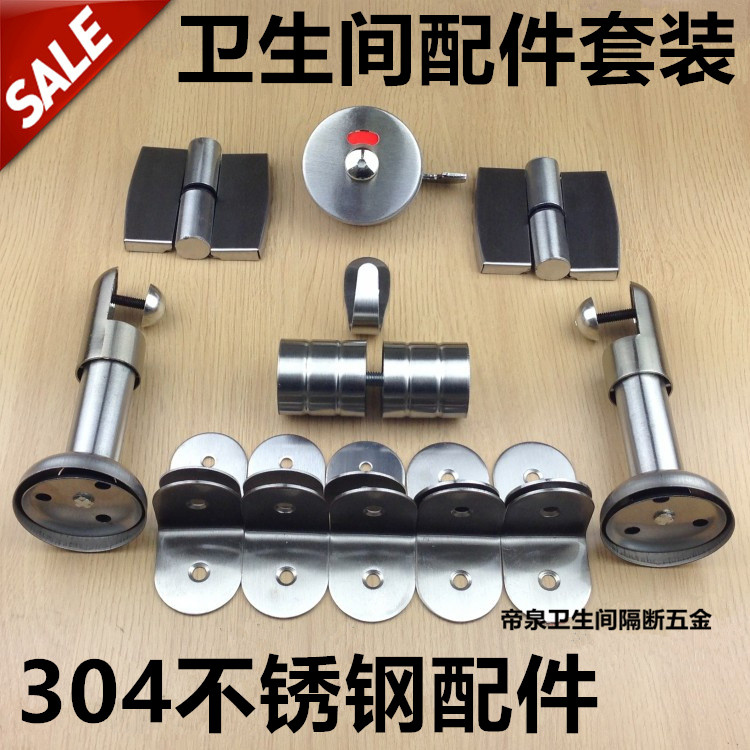 Stainless steel  public toilet  partition hardware fittings  toilet  partition board toilet fittings Popular Toilet Partition Hardware Buy Cheap Toilet Partition  . Public Bathroom Partition Hardware. Home Design Ideas