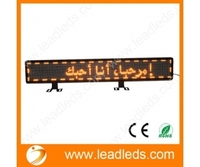 Yellow LED car advertising display taxi LED car sign LED Programmable Message Sign
