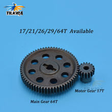 HSP 11184 & 11119 Differentieel Staal Metal Main Gear 64 T Motor Gear & 17 T/21 T/23 T/26 T/29 T Voor 1/10 RC Auto(China)