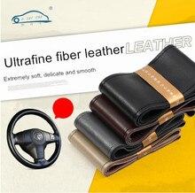 Автомобиля/с ультрадисперсных skidproof иголок ниток рулевого волокна прочный колеса кожи крышка