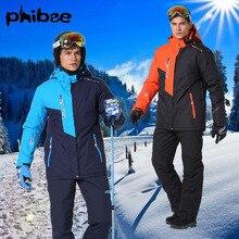 Phibee Winter Men Waterproof Ski Jacket Mr Thick Snow Jacket Windproof  -35 Degree лыжный брючный костюм phibee phibee 2014