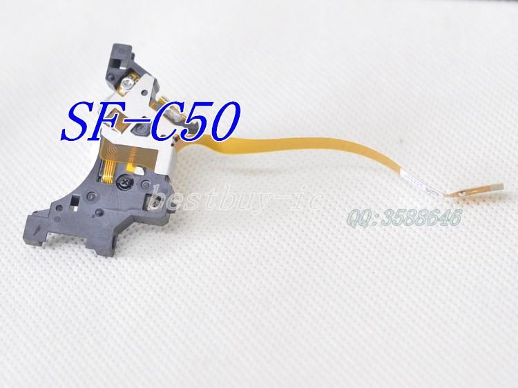 SF-C50 (4)