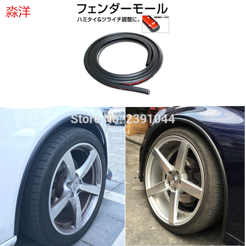 SOFT Wheel Lip Fender Flares Carbon Fiber Look Car Mud