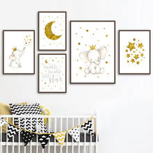 Cute Cartoon Elephant Star Moon Nursery Wall Art Canvas Painting Nordic Posters And Prints Pictures Baby Kids Room Decor