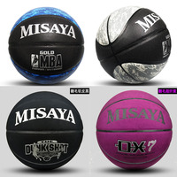 Dazzle color GL7 Basketball Ball Cortex of dermis Materia Official Size7 Basketball Free With Net Bag+ Needle School sports