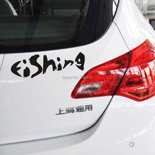 Aliauto Funny Car Styling Car Covers Go Fishing Car Stickers Decals for Volkswagen Skoda Polo Golf Honda Hyundai Kia Renault(China)