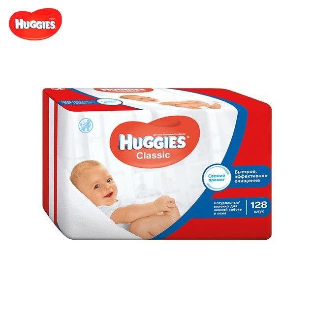 Детские влажные салфетки Huggies Classic 128 шт