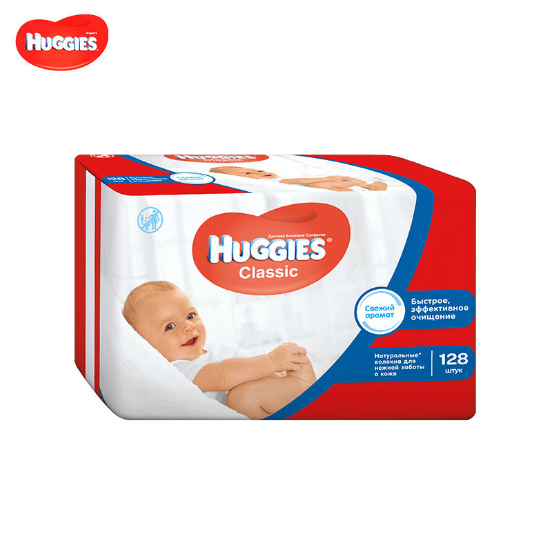 Wet Wipes HUGGIES Classic 128 pcs baby Wipes baby wipes heater wet towel dispenser thermostat warm wet baby wipes machine heating insulation humidor box eu us plug adapter