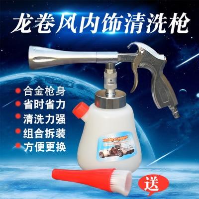 цена на Tornador Cleaning Gun High Pressure Car Washer Tornador Foam Gun Car Tornado Espuma Tool