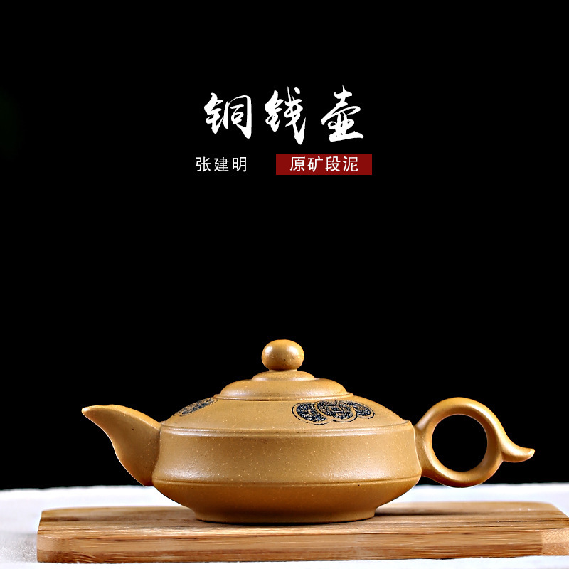 violet arenaceous kettle manufacturers selling small capacity small teapot is copper zhang pure handmade pot cover