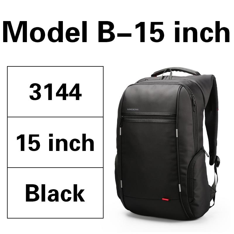 Model-B-15inch black