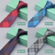 6cm Silk Mens Ties New Design Neck Plaid&Striped for Men Formal Business Wedding Party Gravatas