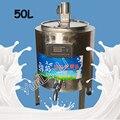 Le lait Commercial automatique de stérilisateur de lait 50L stérilisent la Machine pour la ferme laitière  le yaourt de pasteurisateur de lait et le lait frais stérilisent