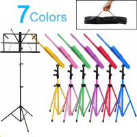 High Quality General Musical Instrument Folding Music Stand With Carrying Bag Choose Color