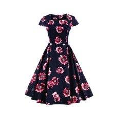 Elegante Schatz Kurzen Ärmeln 1950 s A-linie Kurze Abendkleid Cocktailkleid Schöne Druck Blume Formale Partei Kleid