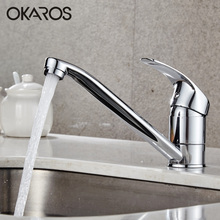 OKAROS Kitchen Brass Faucet Sink Faucet Chrome Finished Sprayer Long Nozzle Cold Hot Water Mixer Tap Bathroom Faucets Torneira